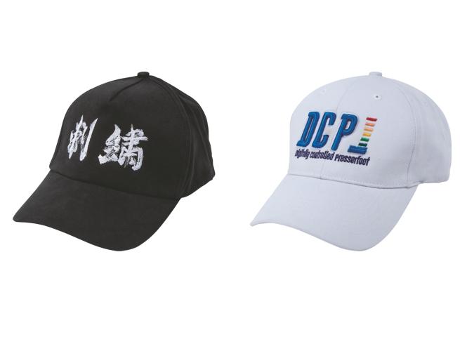 Ukázky vyšitých čepic
